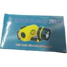 Светодиодный фонарь на голову YIBO