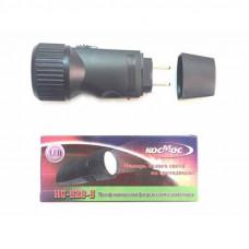 Светодиодный фонарь Космос HG-528-5