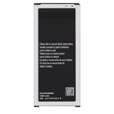 Аккумулятор Union Samsung G850