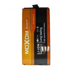 Аккумулятор Moxom Samsung J710