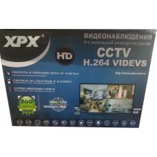 Комплект AHD видеонаблюдения на 8 уличных видеокамер XPX