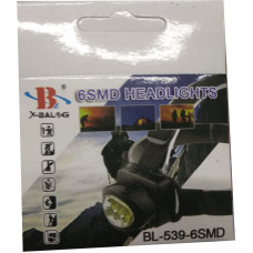 Налобный светодиодный фонарь BL-539-6SMD