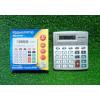 Калькулятор MS-8819A
