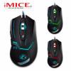 Мышь проводная игровая IMICE X8