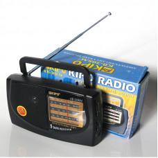 Радиоприемник KB-308AC