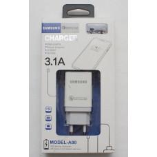 Сетевое зарядное устройство CHARGER A80 Samsung