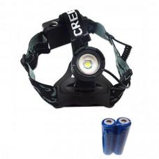 Налобный светодиодный фонарь HT-661