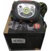 Налобный светодиодный фонарь P-1516