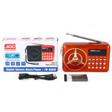 Радиоприемник H088UR