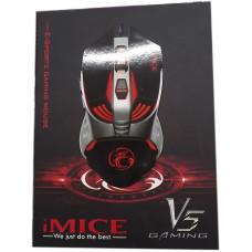 Мышка Geming iMice A5