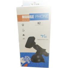 Держатель для телефона магнитный K2/v88