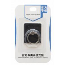Держатель кольцо подставка для телефонов Nano touch